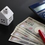 住宅ローンを攻略!確認しておきたい返済方法と今後の金利のゆくえ。