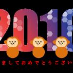 ブログ開始2か月!! 2016年もよろしくお願いします。