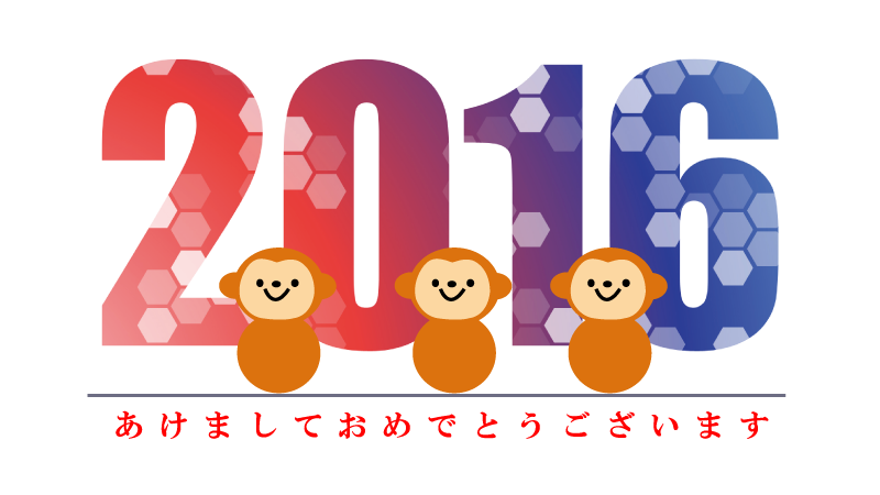 2016saru