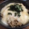 1月3日は「 三日とろろ 」の日!この際だから、山芋のことをもっと知ろう!