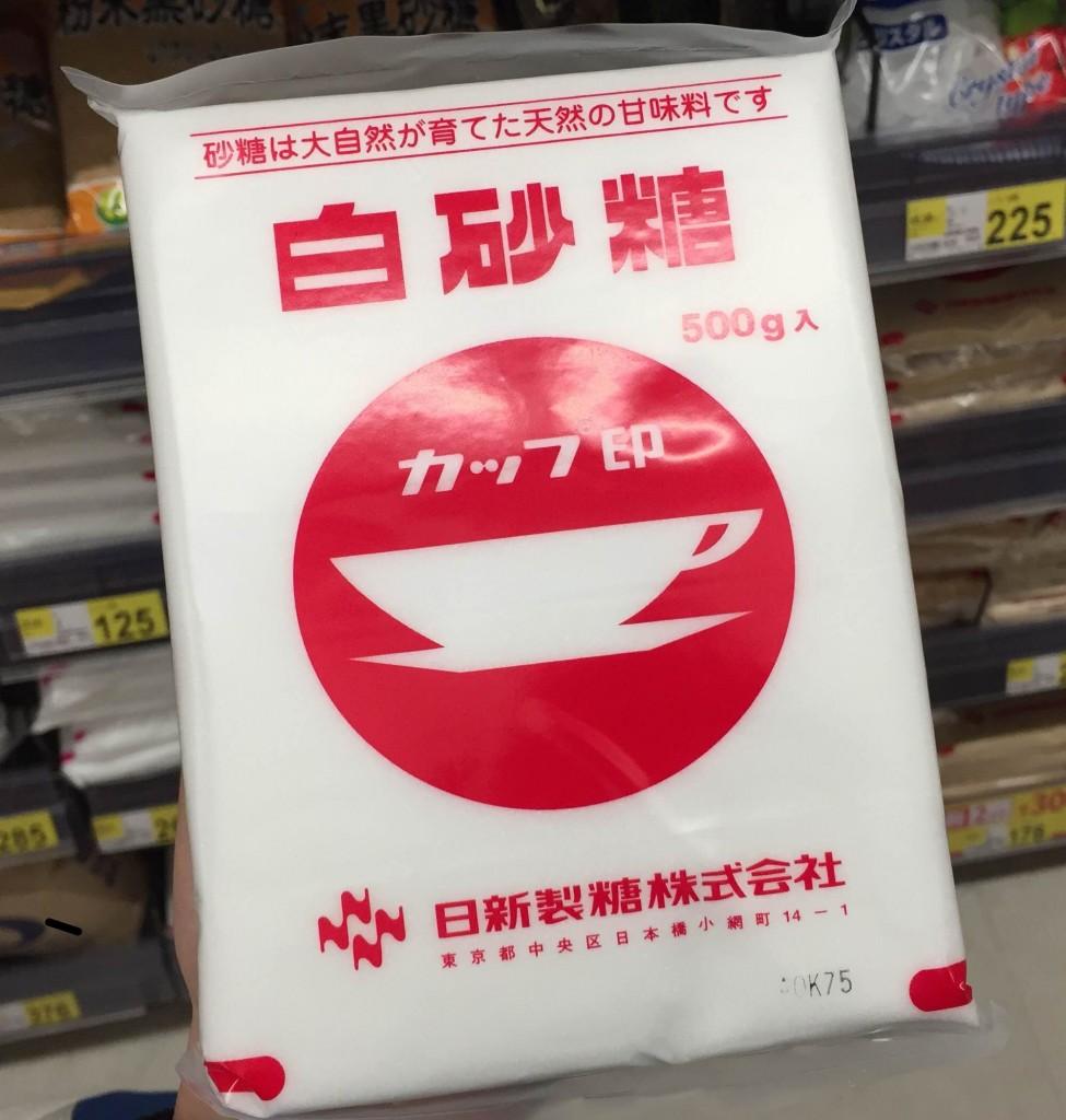 白砂糖1袋