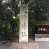 大神神社(おおみわじんじゃ)の紀元祭。最古の神社で日本の誕生日を祝おう!