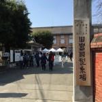 世界遺産の富岡製糸場はどこか懐かしさを感じる場所でした。