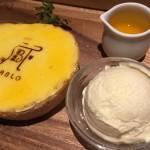 PABLO(パブロ)表参道店で 焼きたてチーズタルトを食べてきた!!