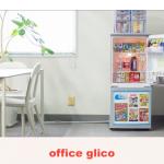 オフィスグリコとは何か?会社で癒しを作るお菓子たち。