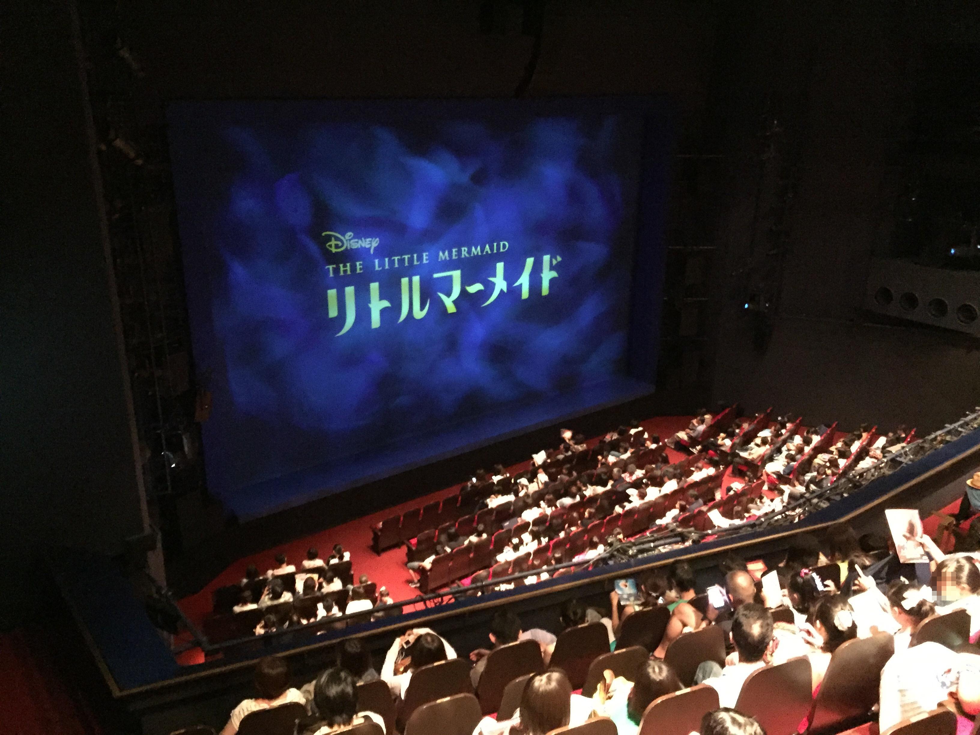 [写真あり] 四季劇場[夏]の座席からの舞台の見え方。予約前に ...