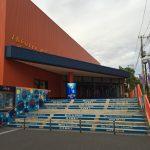 [写真あり] 四季劇場[夏]へ行く前に、行き方と会場内の様子を予習しておこう!!