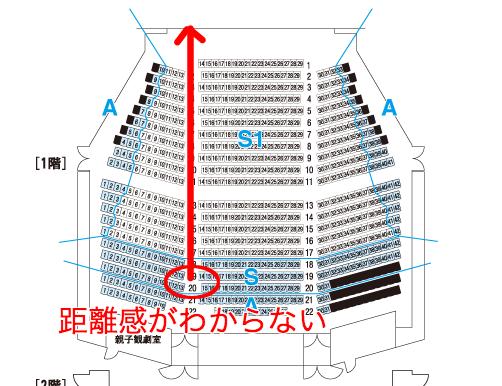 shiki_natsu_1-1