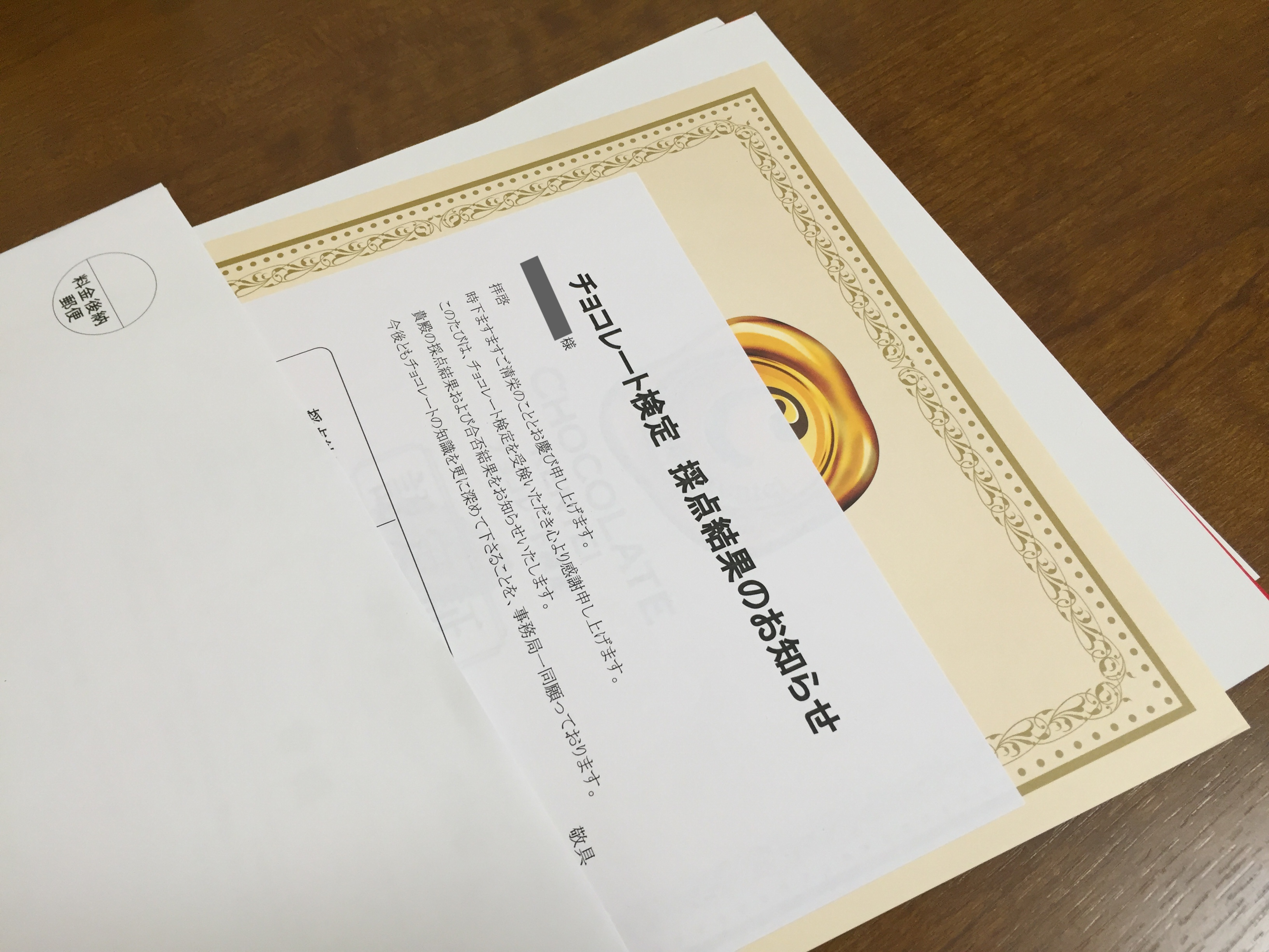 chokoken03-02