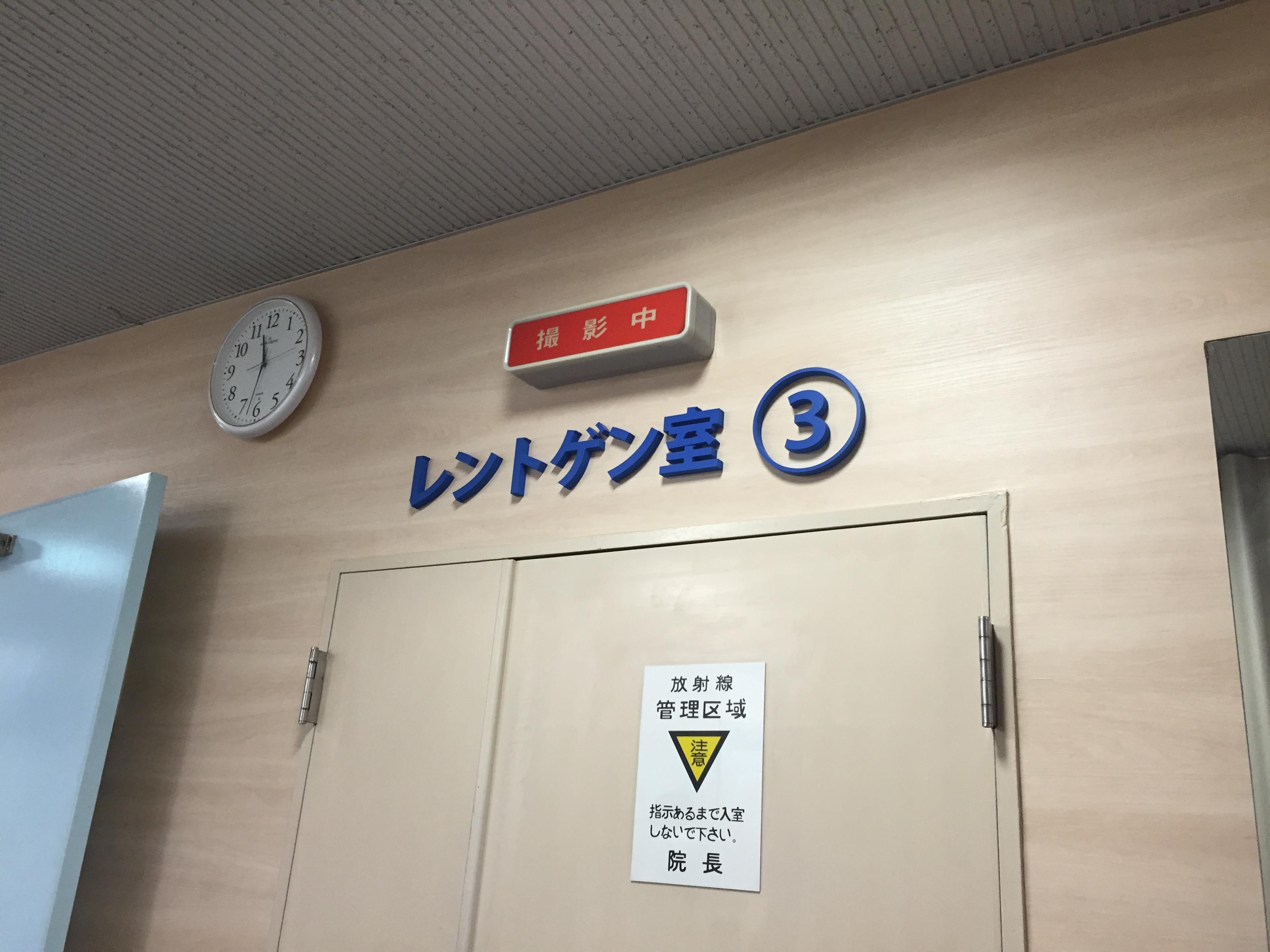 hospital002