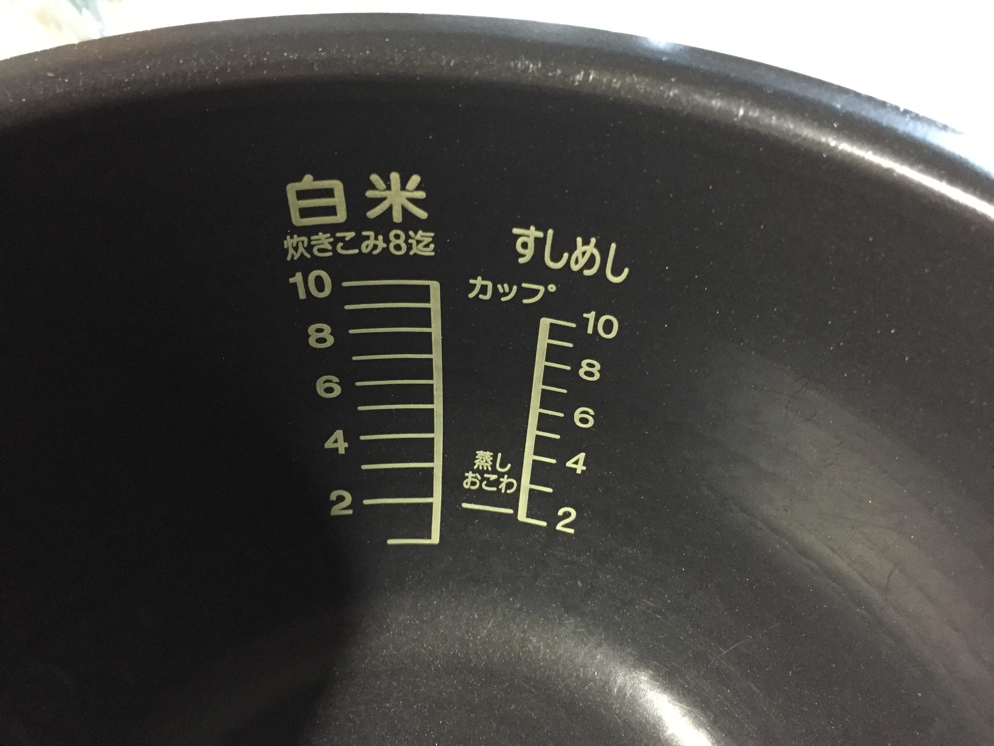 rice005