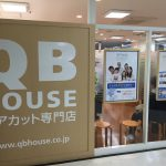 感動の接客サービス!! また行きたいと思わせるQB HOUSEでの体験。