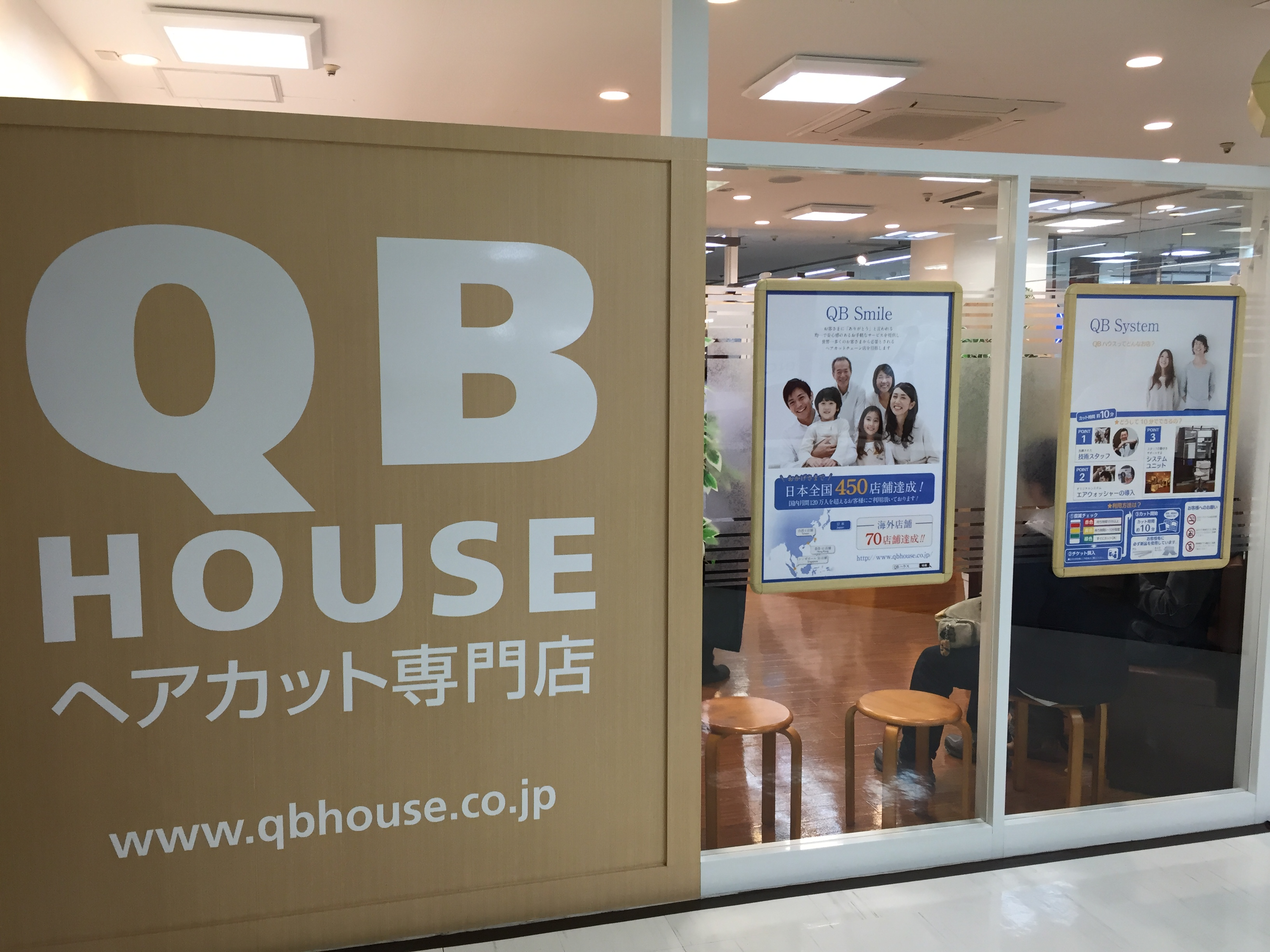 qbhouse002