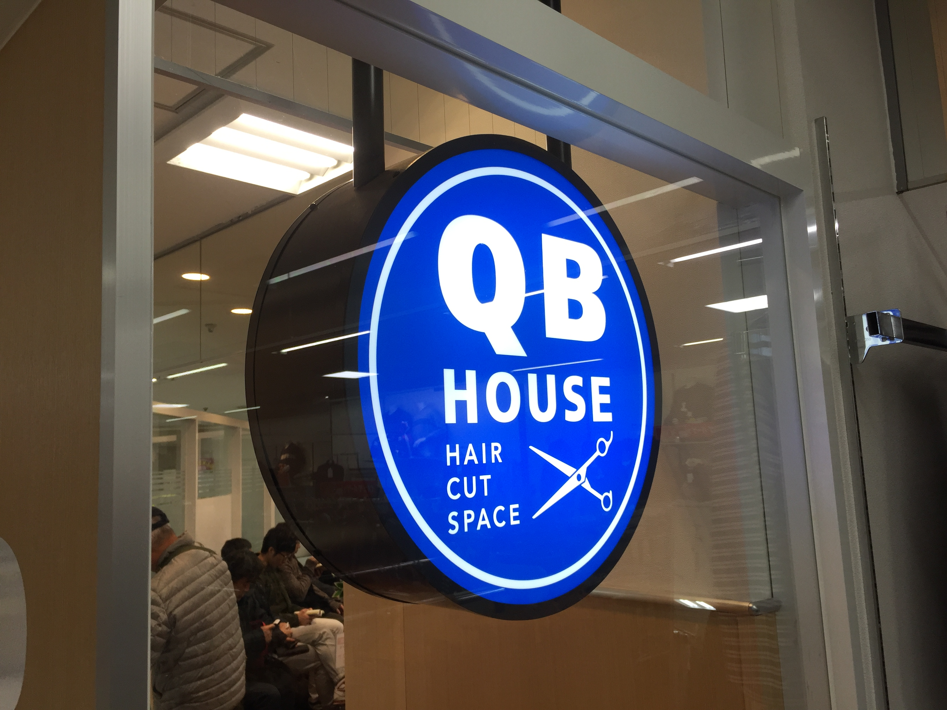 qbhouse003