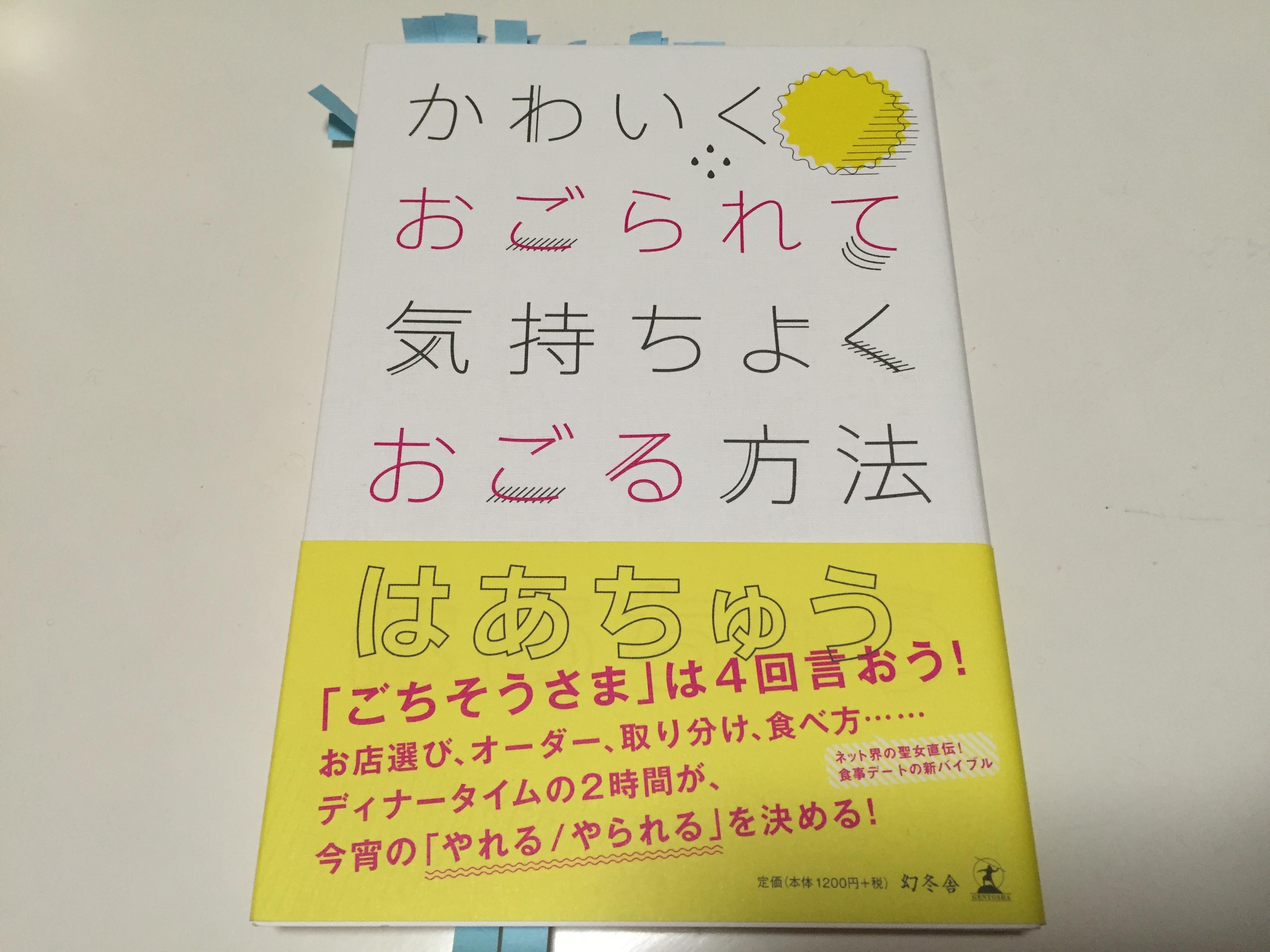 book_hatyu001