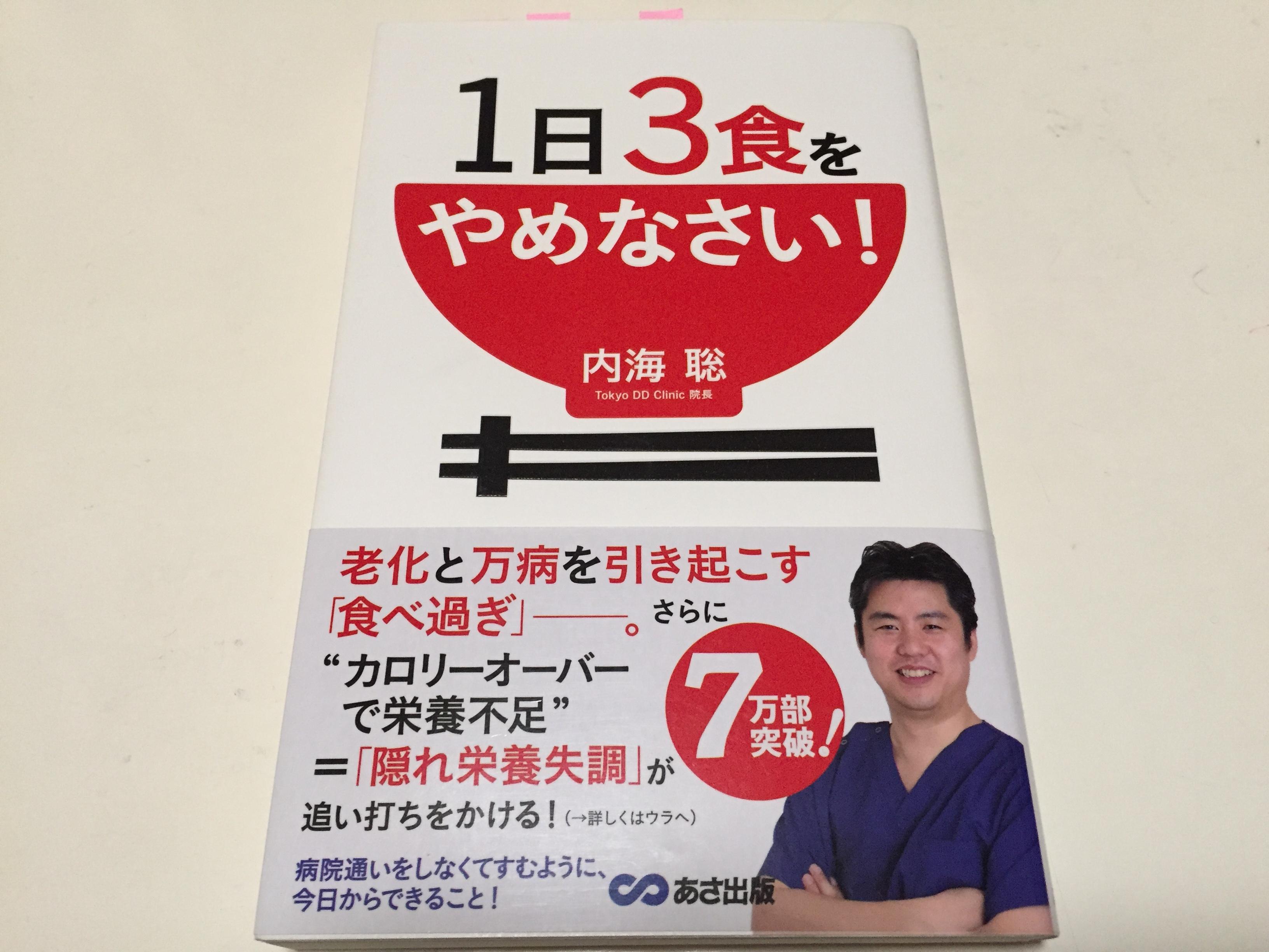book_utsumisatoshi001