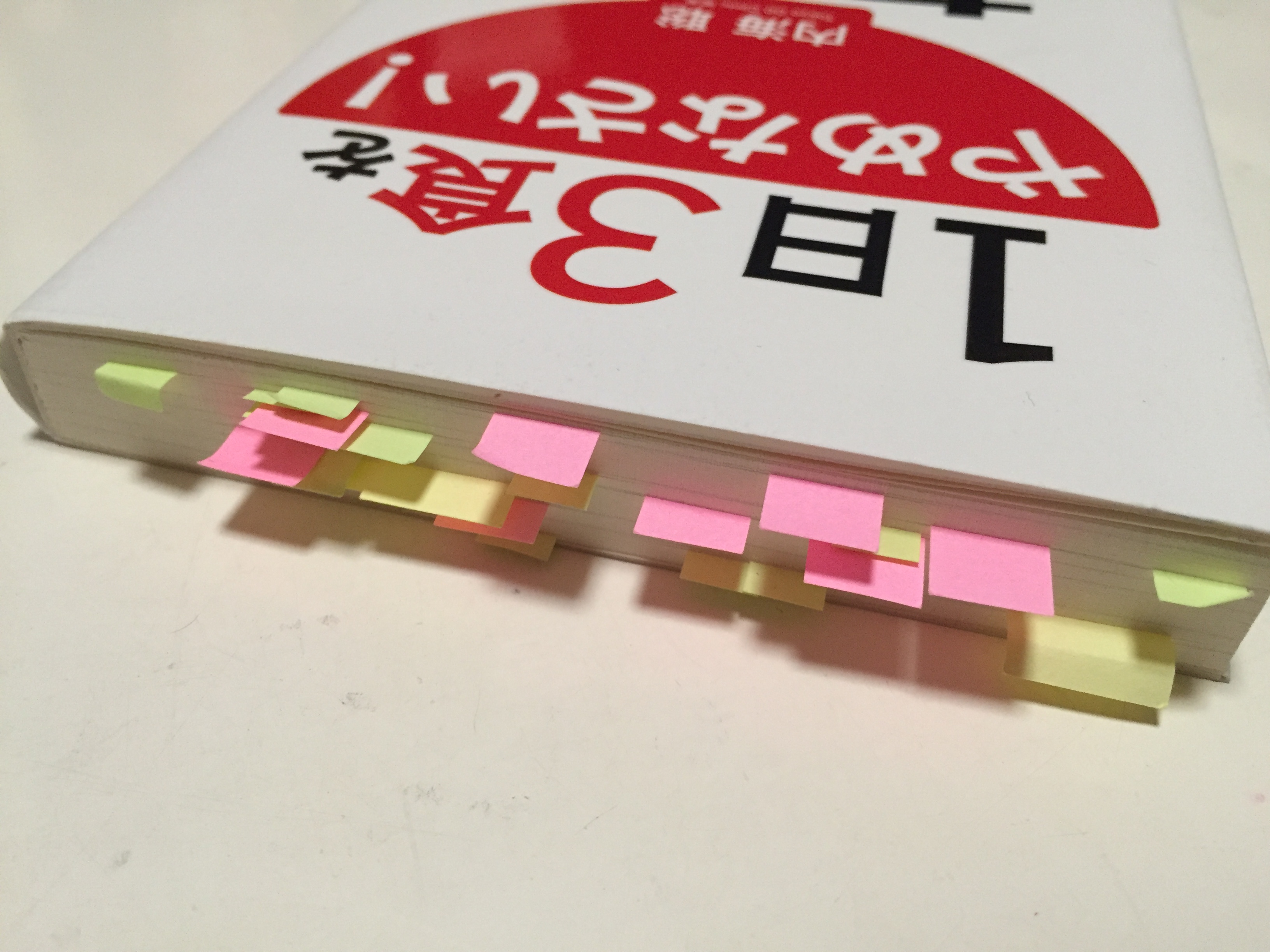 book_utsumisatoshi002