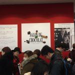 サロショ2016(新宿NSビル)の混み状況レポート!! 入場4時間待ち!?