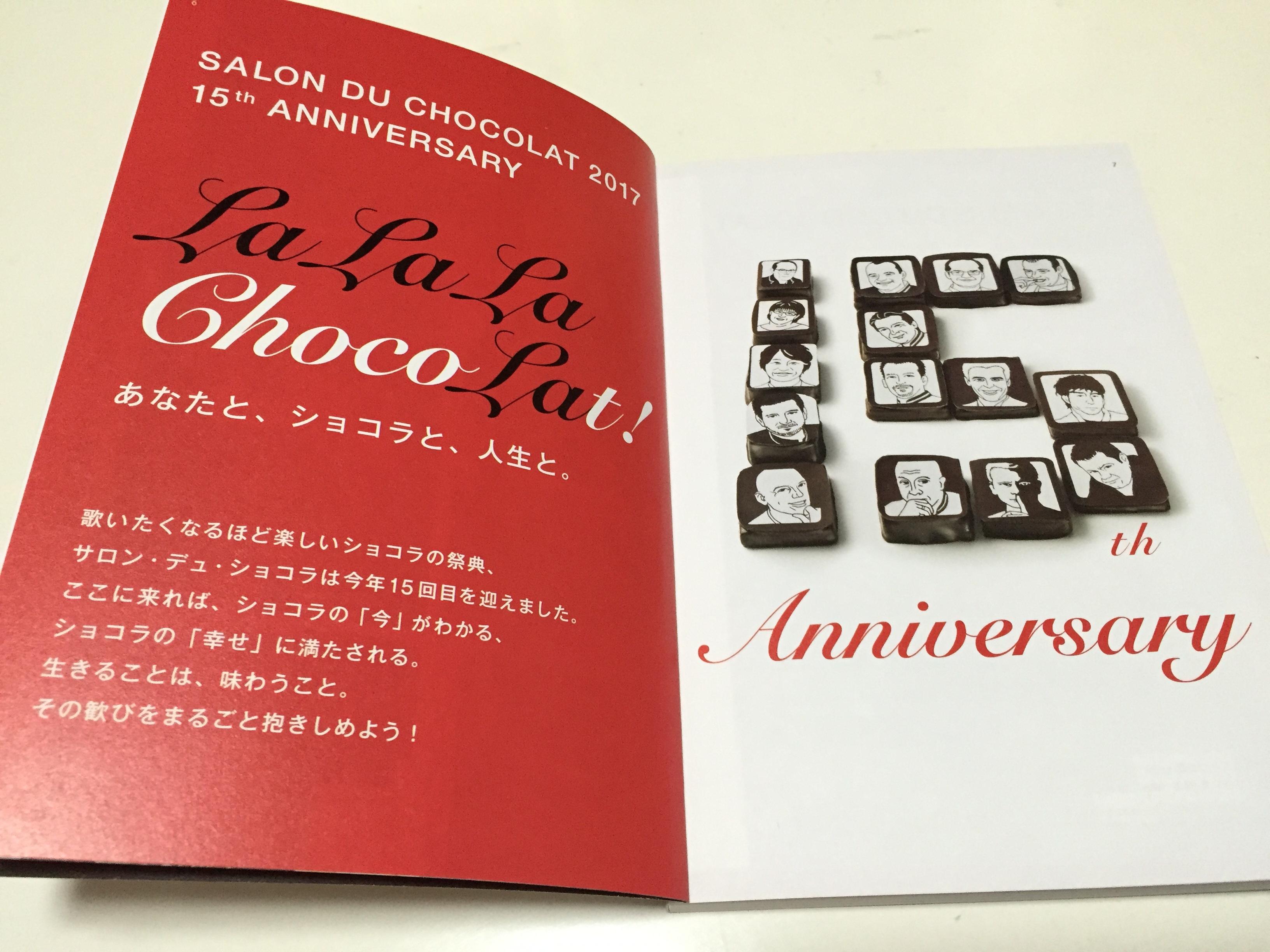 salonduchocolat2017catalog003