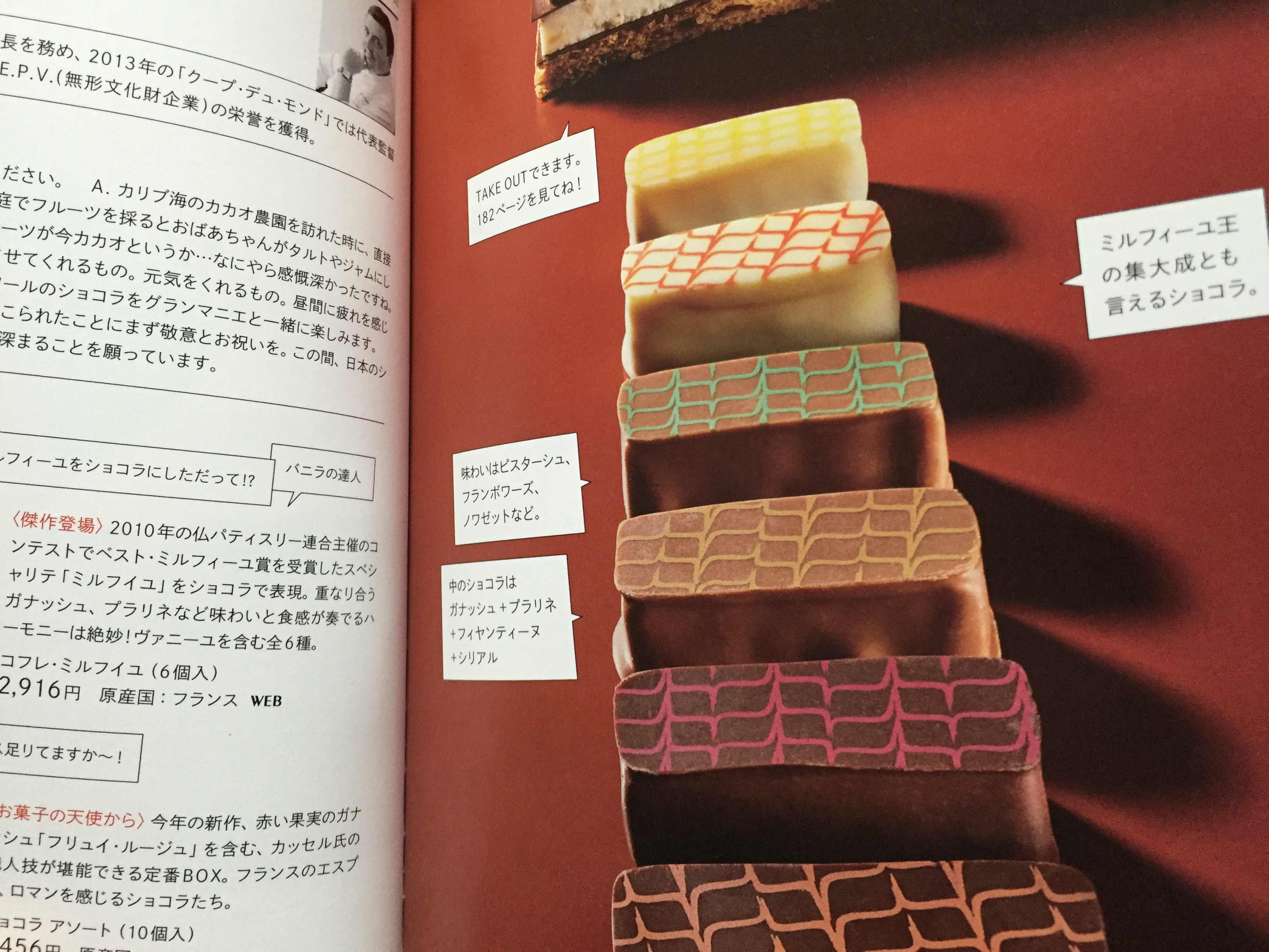 salonduchocolat2017catalog005