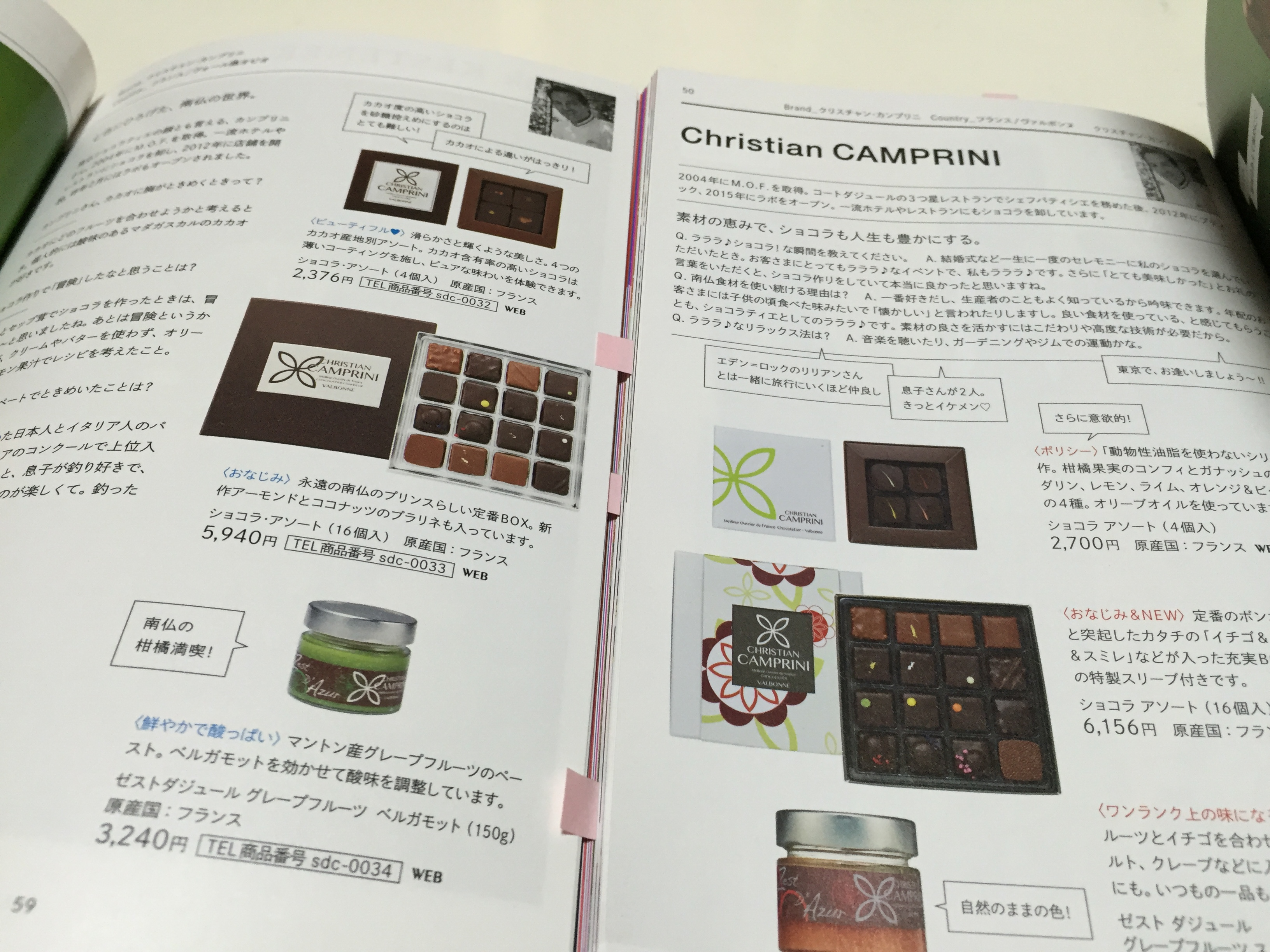 salonduchocolat2017catalog007