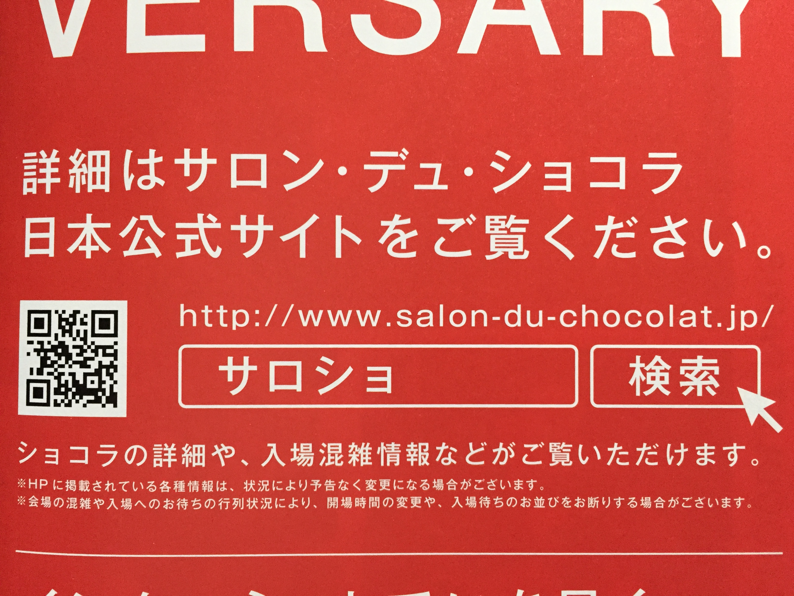 salonduchocolat2017catalog009