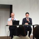 ジャン=ポール・エヴァン氏のトークイベント!! @サロショ2017