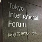 [写真説明付] 東京国際フォーラムホールEへ行き方 ( JR/地下鉄 有楽町駅から)